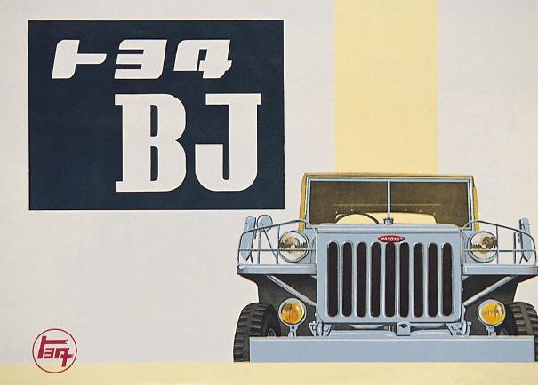 002_BJ_2